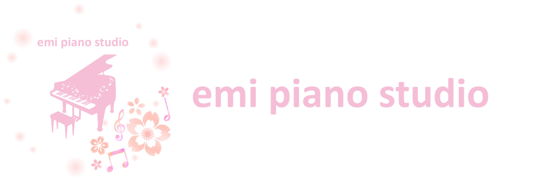 【都筑区仲町台のピアノ教室】 エミ・ピアノスタジオ